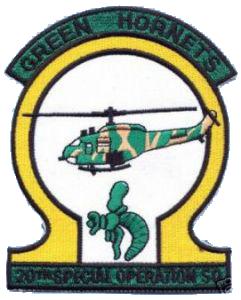 20th_SOS_Omega_Green_Hornet