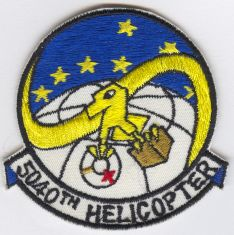 5040th_Helicoptor_patch
